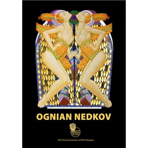 Огнян Недков - каталог