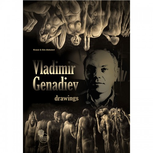Vladimir Genadiev - album with drawing