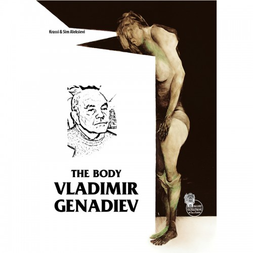 Vladimir Genadiev - katalog - The Body