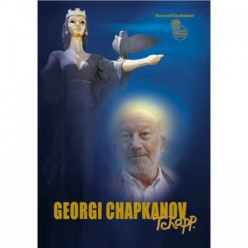 Georgi Chapkanov - Tchapp, album