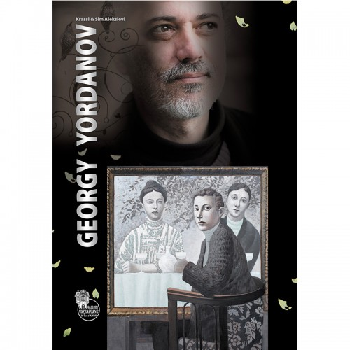 Georgy Yordanov - album