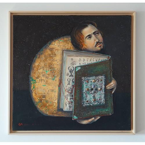 Търсене на древното познание